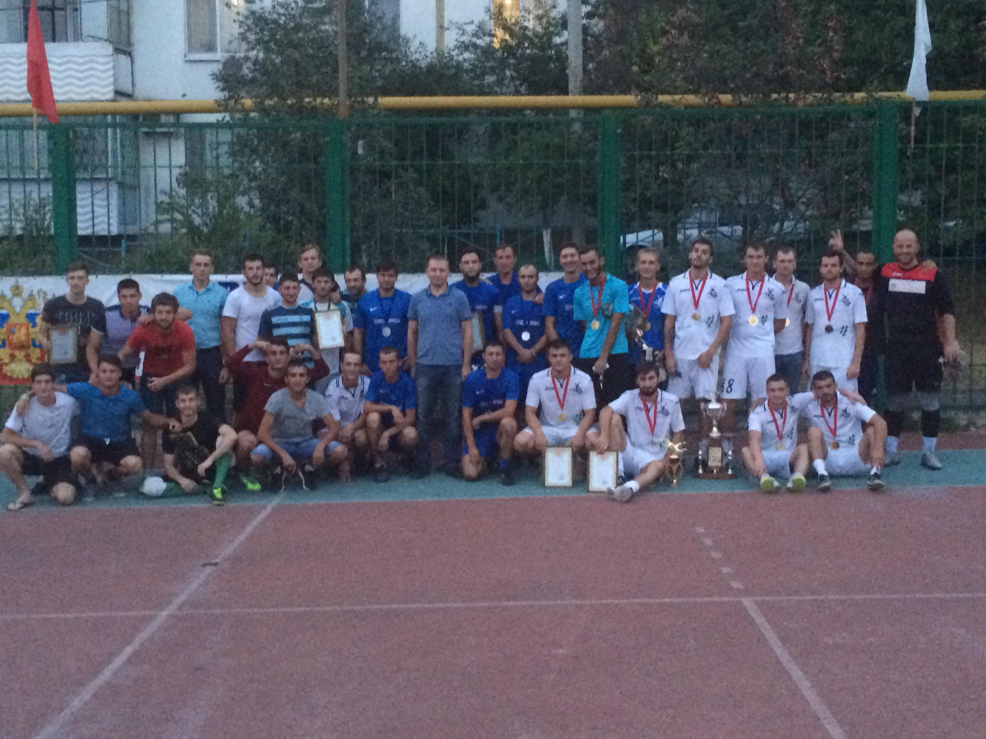 Награждение Финала кубка г. Новороссийска по мини-футболу среди предприятий 2016